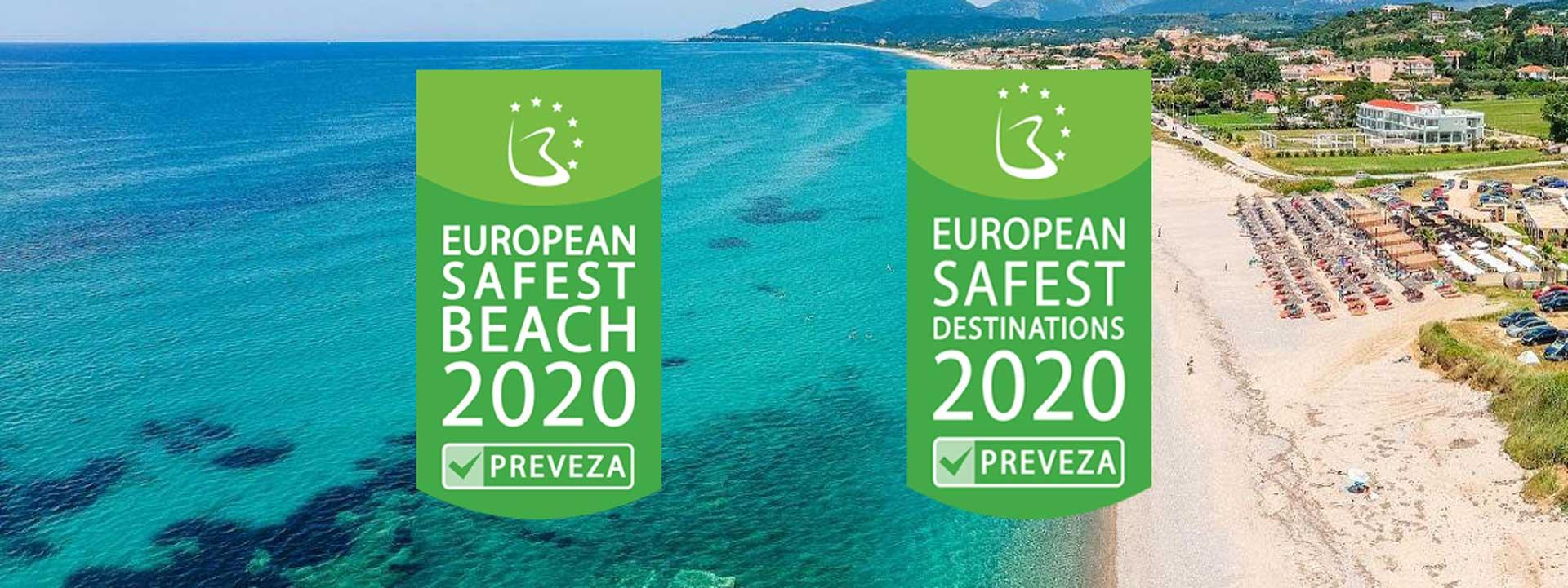 europeansafestbeachdestinationspreveza